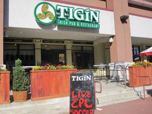 Tigin-exterior